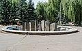 Сороки, центральный парк Parcul central Soroca Soroca Central Park (44748805901).jpg