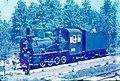 Хабаровская детская железная дорога (1983)2.jpg