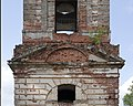 Церковь Покрова Пресвятой Богородицы (4885338258).jpg