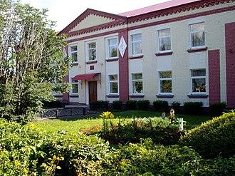Sharangsky District - Sharangara Children's Art School, Sharangsky District