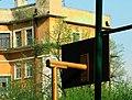 Штаб Уральского Военного Округа Жилой Комплекс Детали 02.jpg