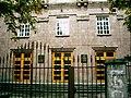 Վանաձորի մանկավարժական ինստիտուտ Vanadzor State Pedagogical University 09.jpg