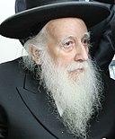 הרב אברהם דב אוירבך.jpg