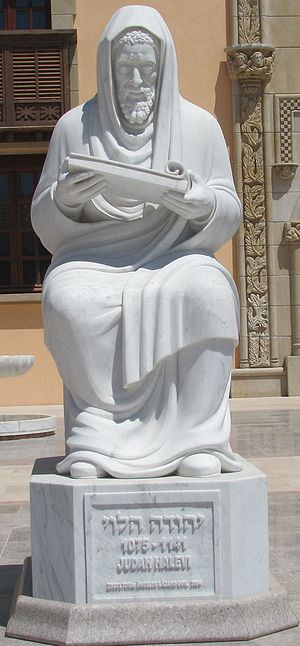 Yehuda ha-Levi