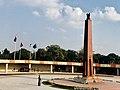 राष्ट्रीय समर स्मारक, नई दिल्ली.jpg