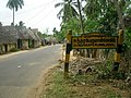 சுந்தரபெருமாள் கோவில் வாயில் 01.jpg