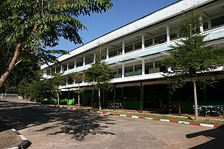 Tan Sum District District in Ubon Ratchathani, Thailand