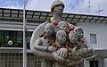 'Mama Sranan' (17979751550) (cropped).jpg