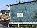 マルフク - panoramio (99).jpg