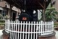 三峽炭礦A1號蒸汽機車.jpg