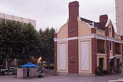 上海中国烟草博物馆.jpg