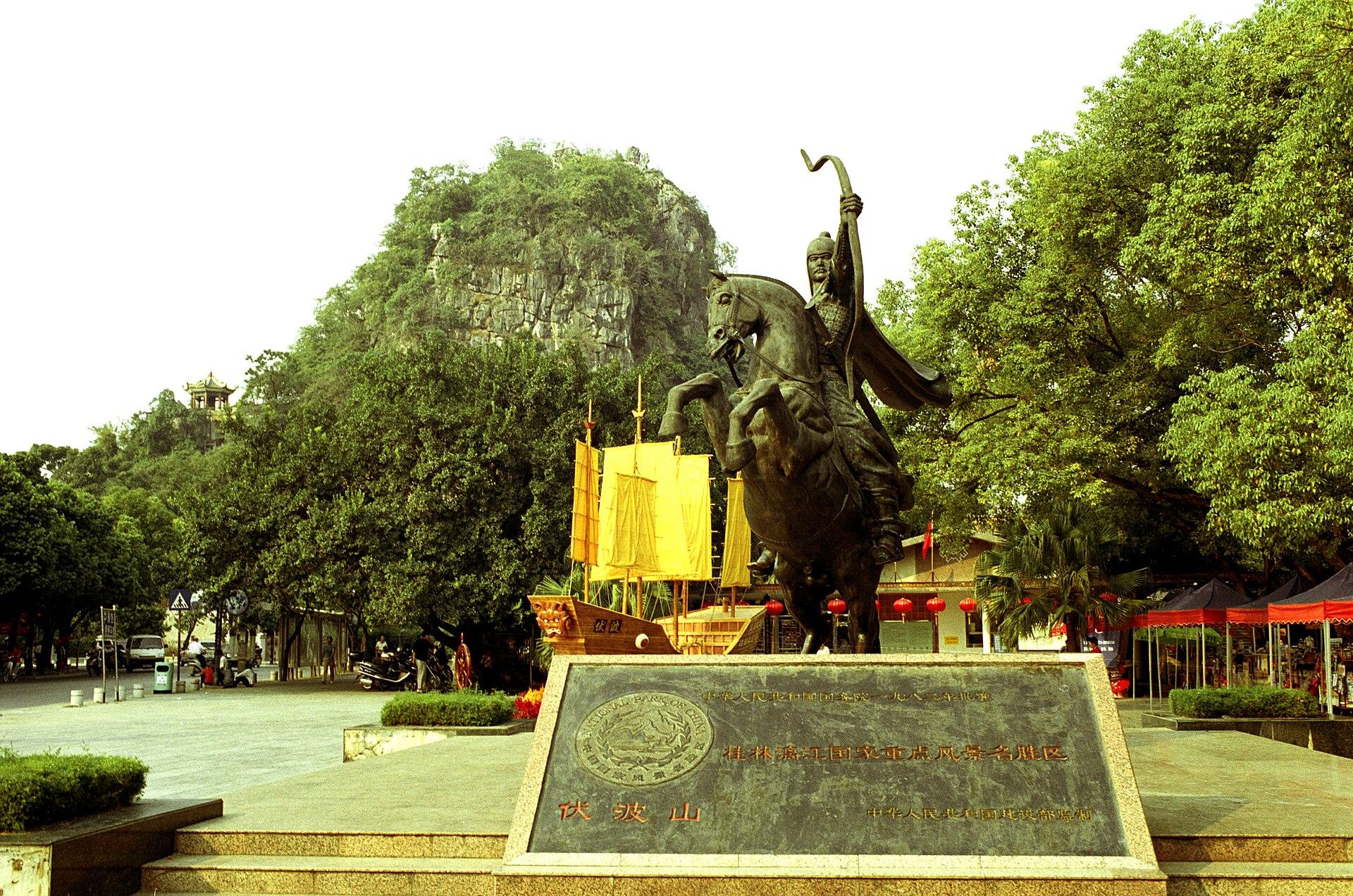 ma yuan han dynasty wikipedia