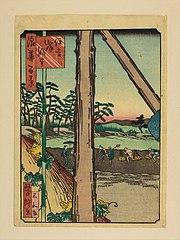 Sumiyoshi kishi-hime matsu