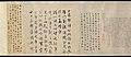 元 耶律楚材 行書贈別劉滿詩 卷-Poem of Farewell to Liu Man MET DT6282.jpg