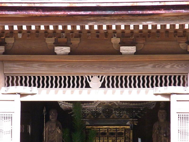 File:円覚寺軒2.JPG