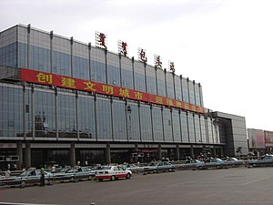 Baotou Railway Station in June 2008