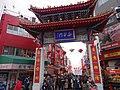 南京町・西安門 - panoramio (1).jpg