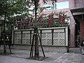台北市建築物 - panoramio - Tianmu peter (7).jpg