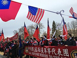 Taiwan–United States relations - Wikipedia