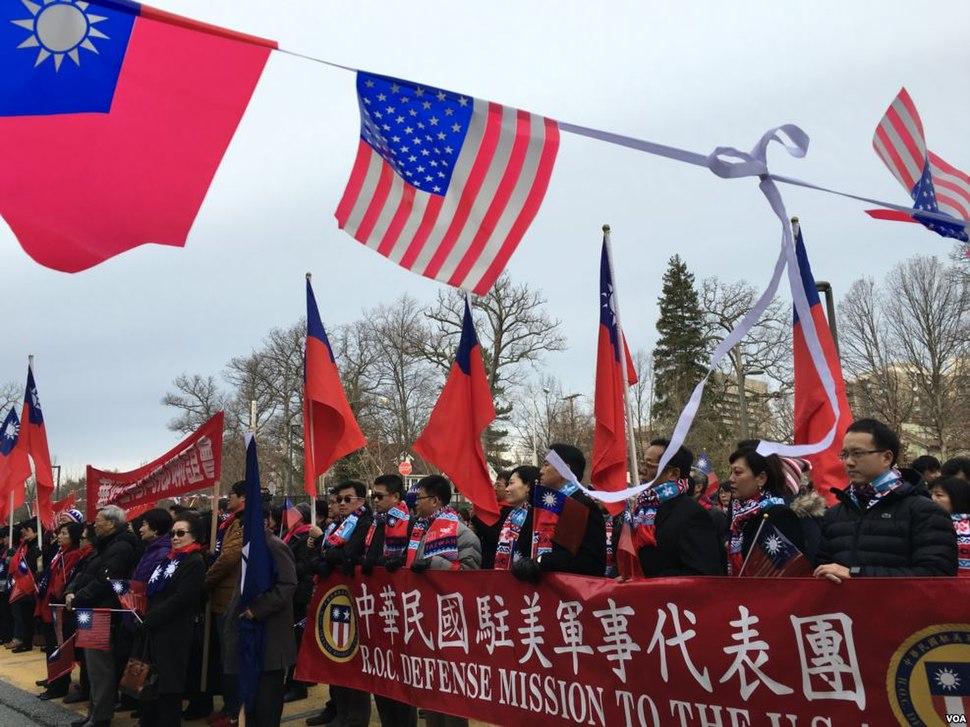 台灣駐美團體舉行元旦升旗儀式 (01)