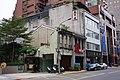 太平町店屋 Taihei-machi Shophouses - panoramio.jpg