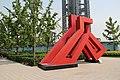 奥林匹克公园雕塑 - panoramio.jpg