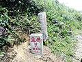 惠东大南山分水岭-海丰石人嶂越野穿越20140712-13 - panoramio.jpg