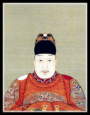 House of Zhu - Wanli Emperor (r. 1572–1620)