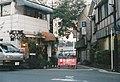 昭和50年代頃 二子玉川ライズ再開発前の風景1.jpg