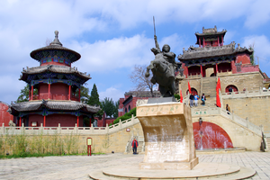 Li Zicheng - Temporary Palace of Li Zicheng in Mizhi County, Shaanxi