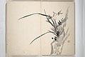 椿椿山画 『椿山翁画譜』-Chinzan Picture Album (Chinzan-ō gafu) MET 2013 671 05.jpg
