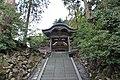 永平寺 - panoramio (1).jpg