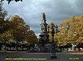 汉堡汉莎广场圣乔治 St. George, Hansaplatz, Hamburg - panoramio.jpg