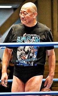 Masanobu Fuchi Japanese professional wrestler