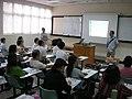 空中大學學生視訊上課 - panoramio.jpg