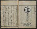 紅毛雜話-Chats on Novelties of Foreign Lands (Kōmōzatsuwa) MET 2007 49 334 027 crd.jpg