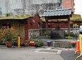 老井 Old Well - panoramio.jpg