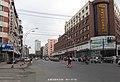 胜利大街(新京日本桥通) Sheng Li Da Jie - panoramio.jpg