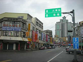 County seat - Miaoli City, the county seat of Miaoli County.