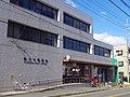 藤井寺郵便局 Fujiidera Post Office 2012.12.11 - panoramio.jpg