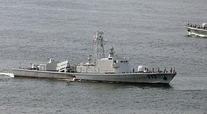 Type 037 corvette - Image: 駐港部隊艦艇大隊037II型 772導彈艦 2012a