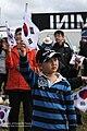 블랙이글스를 응원하는 재영교포 학생 (7595649420).jpg