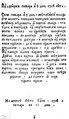 -Из Дзейцов генваря в 8 день 1708 лета...- 1708 № 02 (17 янв).pdf