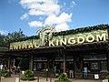 -DISNEY'S ANIMAL KINGDOM ENTRANCE - panoramio.jpg