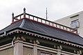 090221 Old Jonas House Shioya Kobe Japan03n.jpg