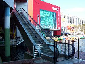 Sega World Sydney - Main entrance to Segaworld Sydney