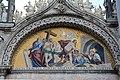0 Venise, mosaïque 'La descente du Christ aux Limbes' - Basilique St-Marc.JPG