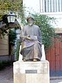 10487 Cordoba 10 Jewish Quarter Maimonides (11967550126).jpg