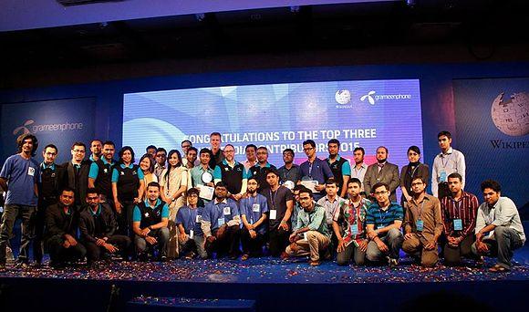 10th year anniversary of Bengali Wikipedia.jpg