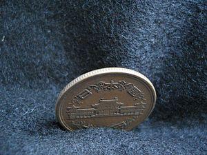 10 yen coin - Image: 10yen showa 27 (2)